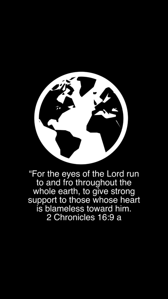 2 Chronicles 16 9 mobile